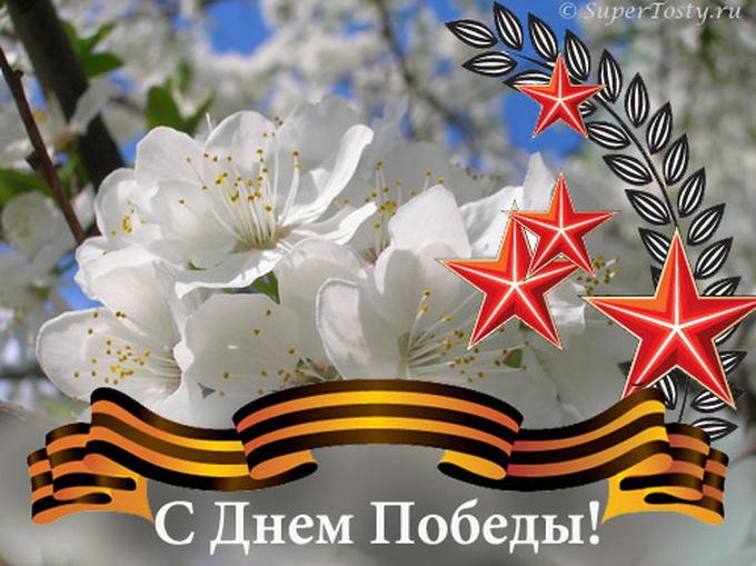 http://sam-celitel.ru/_nw/131/40426316.jpg