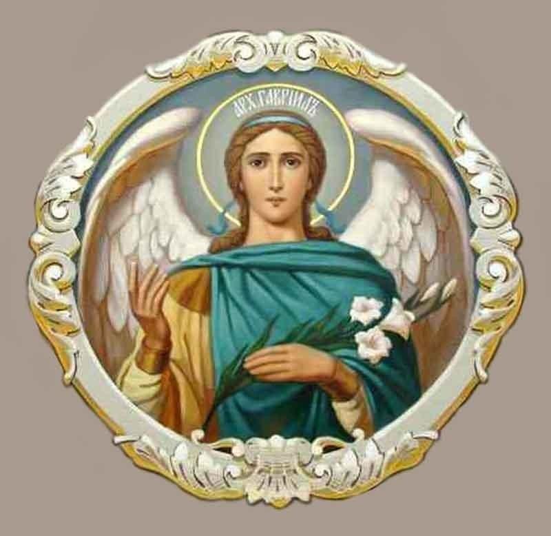 Икону Архангела Гавриила